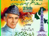 25 December 1876 Day Urdu Shairy Wallpapers