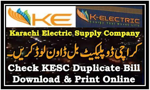 Check KESC Duplicate Bill Download & Print Online