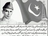 Quaid-e-Azam Muhammad Ali Jinnah Message Pictures