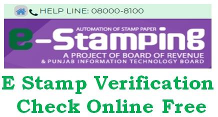 Check Online E Stamp Verification