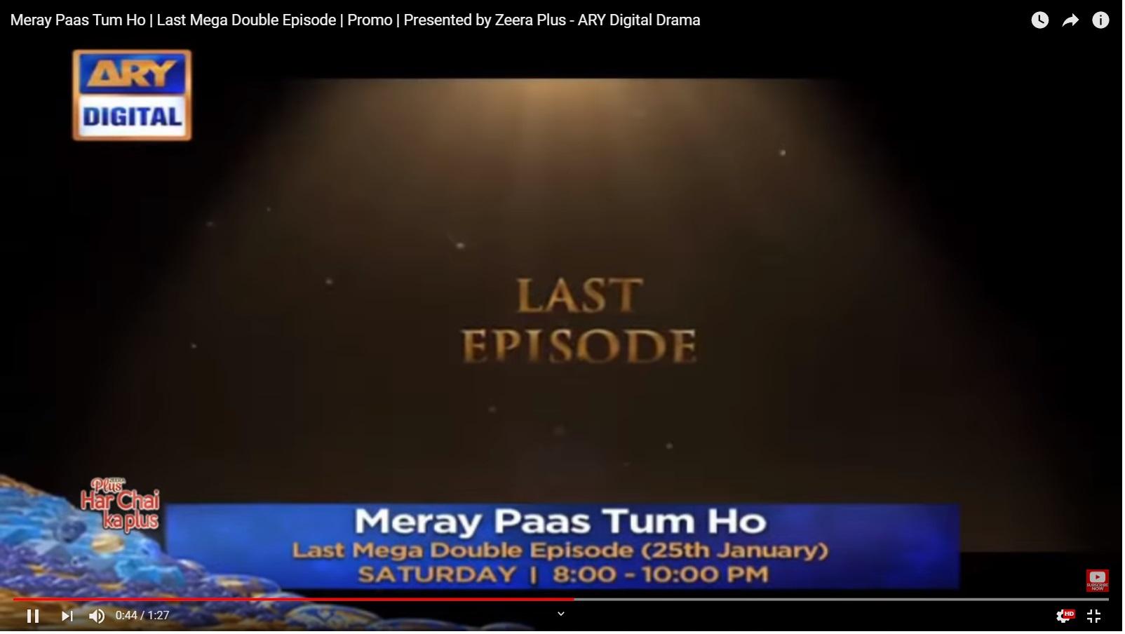 ARY Digital Meray Paas Tum Ho Last Episode