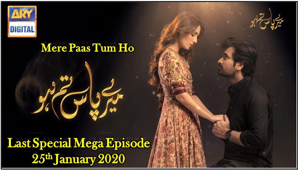 Last Episode Meray Paas Tum Ho 25 Jan 2020