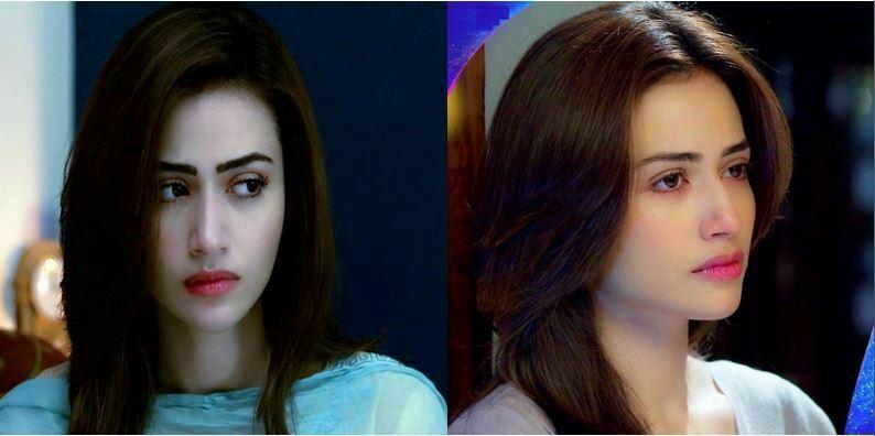 Sana Javed Drama Pictures