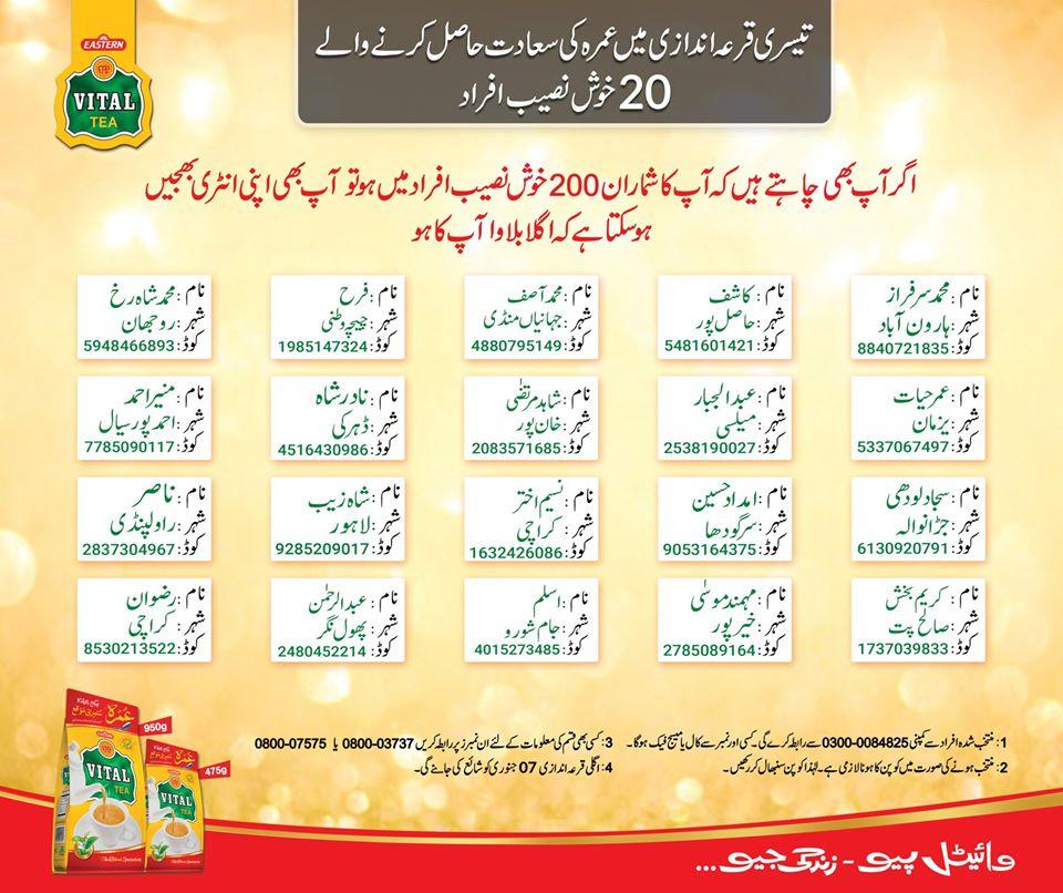 Vital Tea Umrah Scheme 03rd Lucky Draw Result 30th December 2019