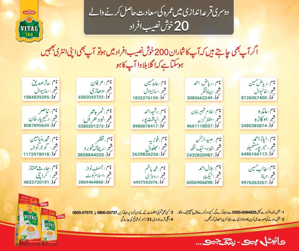 Umrah 2nd Lucky Draw List 2020 Vital Tea