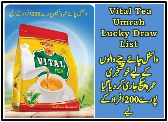 Vital Tea Umrah Scheme Draw Result 2020