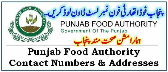 Punjab Food Authority Contact Numbers PFA Addresses
