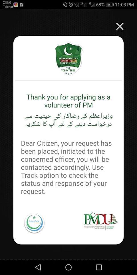 Thankyou for Register PM Tiger Force