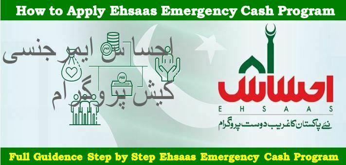 Ehsaas Emergency Cash Program How to Register