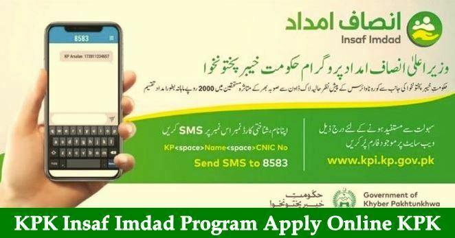 How to Apply KPK Insaf Imdad Program
