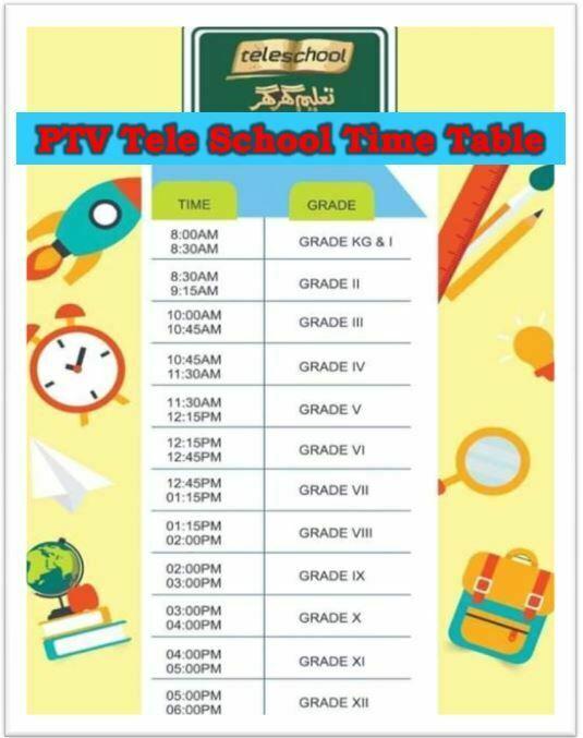 Time Table Teleschool PTV TV Channel