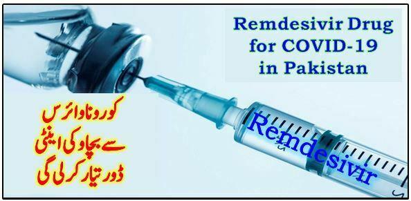 Coronavirus Drug Remdesivir COVID-2019 in Pakistan