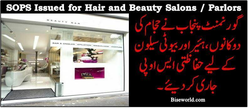 Govt. Issued SOP Hair Beauty Salon Parlors