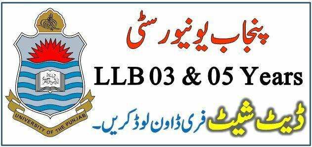 Punjab University LLB Datesheet 2020 Exams 3 & 5 Years