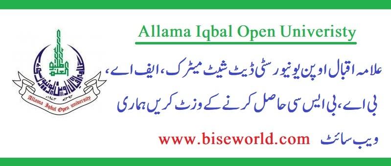 AIOU Date Sheet 2020 Allama Iqbal Open Univeristy