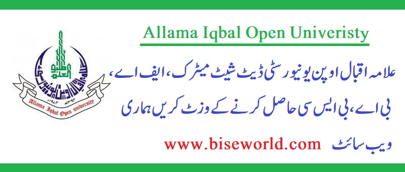 AIOU Date Sheet 2021 Allama Iqbal Open Univeristy