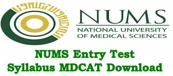 NUMS Entry Test Syllabus 2020 MDCAT
