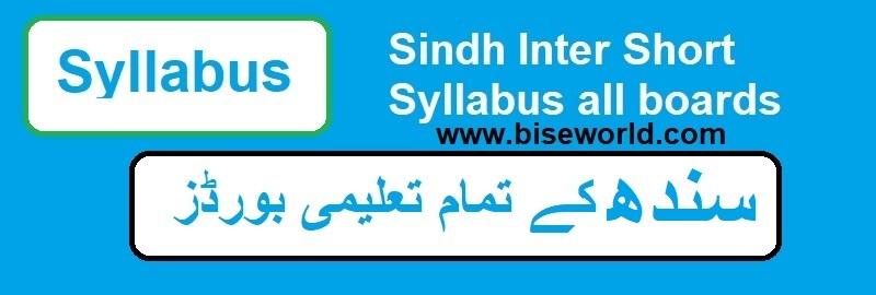 Sindh Inter Short Syllabus Intermediate Sindh Boards