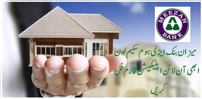 Meezan Bank Easy Home Scheme 2020