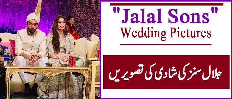 Jalal Sons Master Tiles Wedding Pics