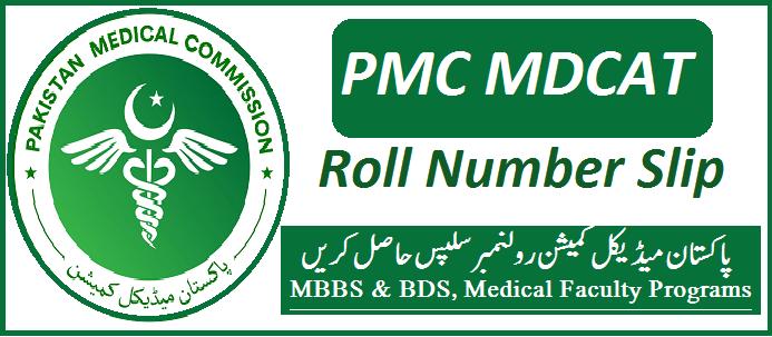PMC Mdcat Roll no Slips 2020