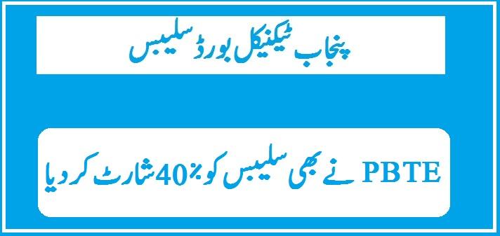 Online PBTE Short Syllabus Punjab Board Board of Technology Education