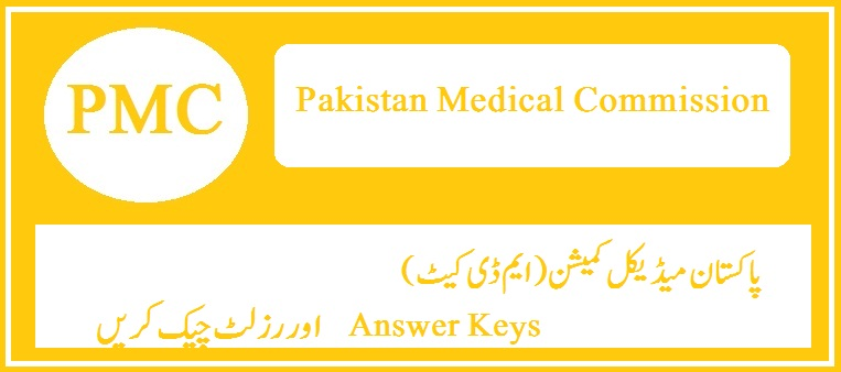NTS PMC MDCAT Test Answer Keys Punjab Medical Commission