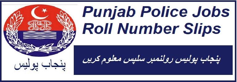 Punjab Police Jobs Roll No Slips