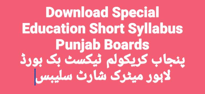 Punjab Board Special Education Short Syllabus Matric Arts