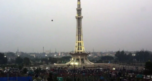 Lahore PDMA Jalsa 2020 13 December