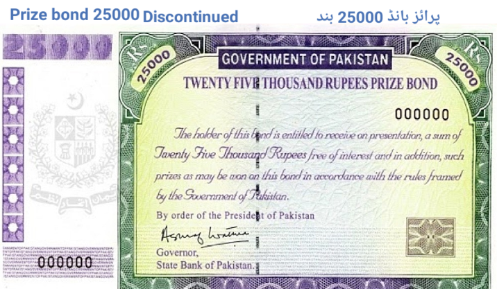Prize bond 25000 Discontinued