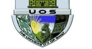 USWAT BA BSc Result 2021 Merit List