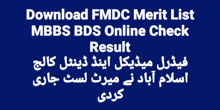 FMDC Merit List MBBS BDS 2021