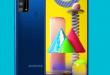 Samsung Galaxy M62 Price 2021