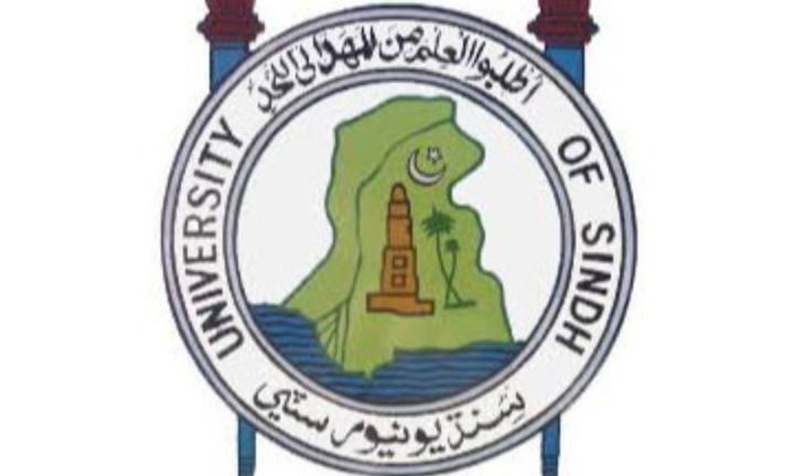 Sindh University Entry Test Result 2021