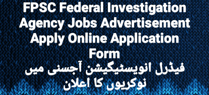 FIA Jobs 2021 Federal Public Service Commision