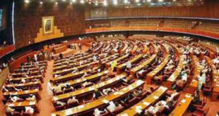 PTI Final List of Senate Candidates