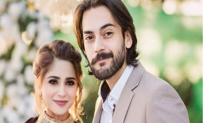 Aima Baig Shahbaz Shigri Engagement Pictures
