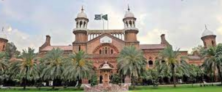 Session Court Bhakkar Jobs 2021