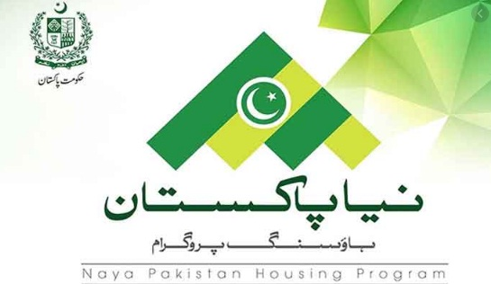 Imran Khan Naya Pakistan Housing Scheme