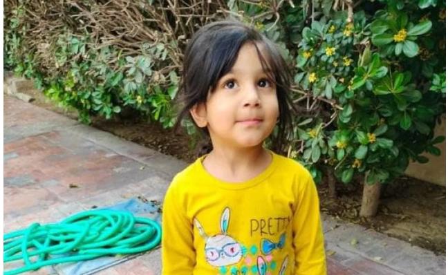 Hareem Fatima Murder Case Kohat KPK Pakistan