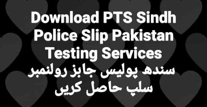 PTS Sindh Police Slip 2021