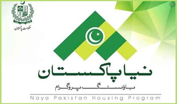 Naya Pakistan Housing Authority Jobs 2021 Online Apply NPHP