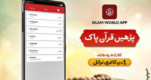Jazz Islam World App Download