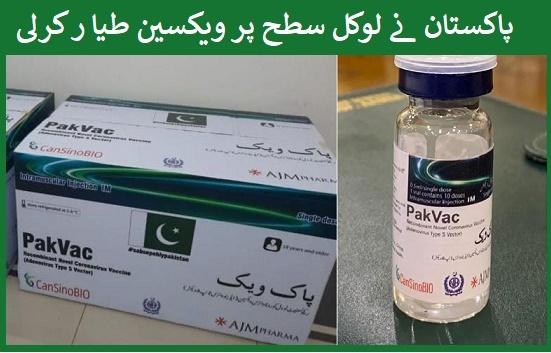 Pakistan Covid Vaccine PakVac Homemade Remedy