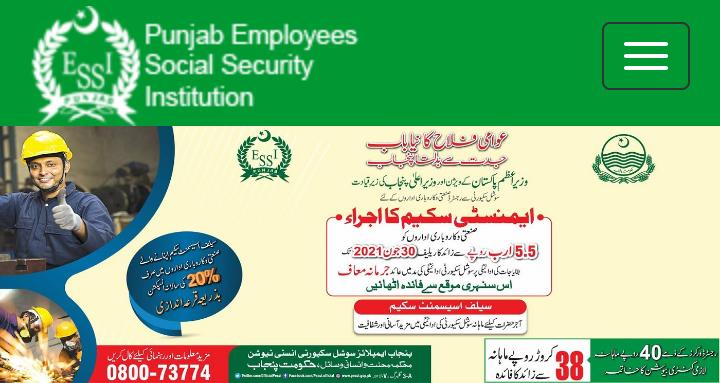 Punjab Employees Social Security Scheme 2021