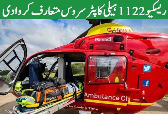 Rescue 1122 Air Ambulance Service Advertisement