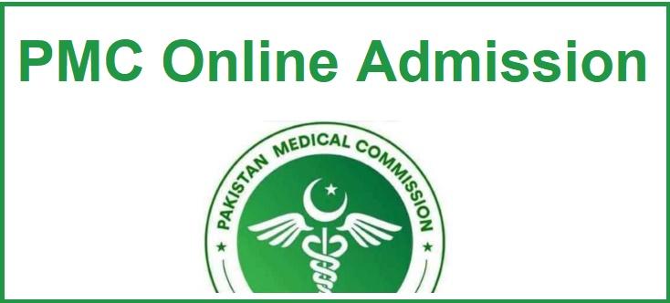 PMC Portal Online Admissions 2021