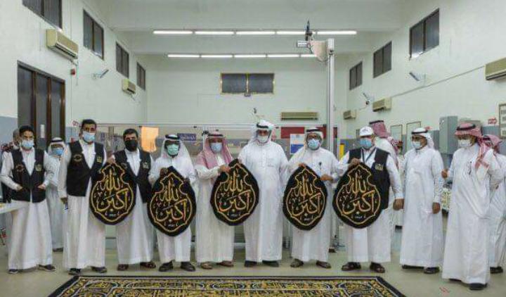Kiswah of Kabah Sharif Will be Donned on Hajj 2021