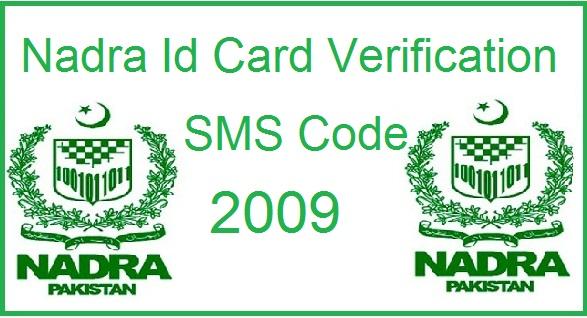 8009 NADRA New ID Card Verification SMS Code